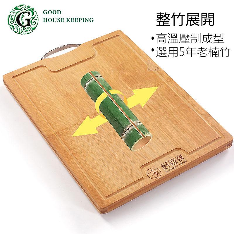 【免運費】加厚大號竹木案板 砧板 廚房切菜家用