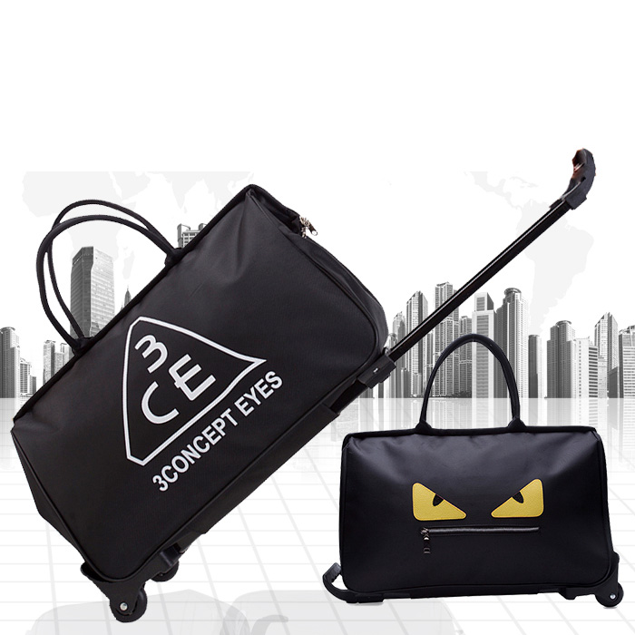 【免運費】旅行男女拉杆箱大容量行李袋手提登機箱