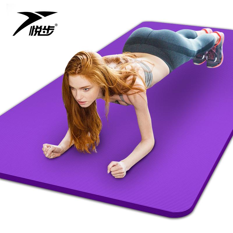 【免運費】加厚加寬加長防滑瑜伽墊男女健身瑜珈墊