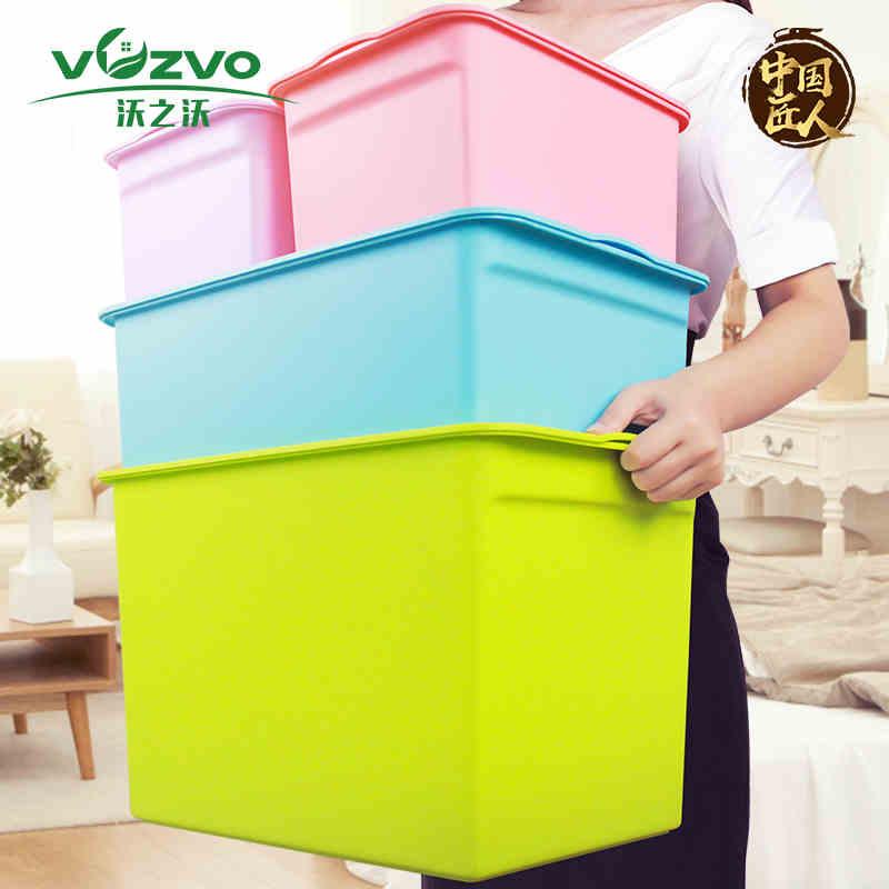 【免運費】大小號收納箱 整理箱 衣物玩具儲物箱收納套裝