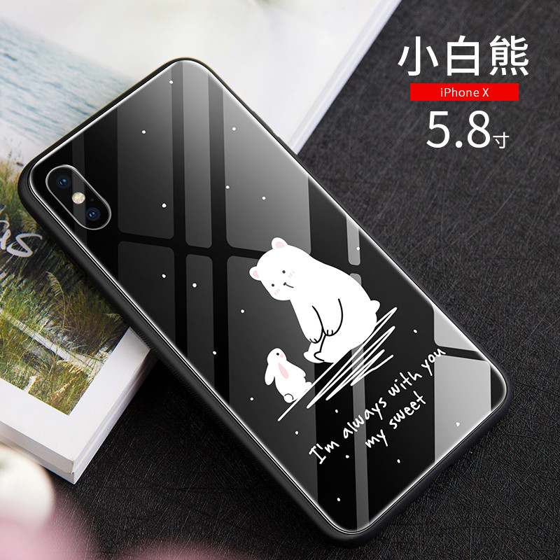 小白熊 iphonex