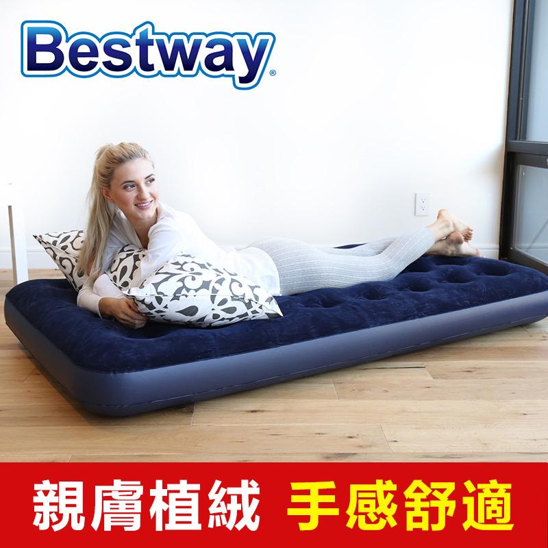 【免運費】家用單雙人充氣床墊戶外帳篷便攜充氣墊