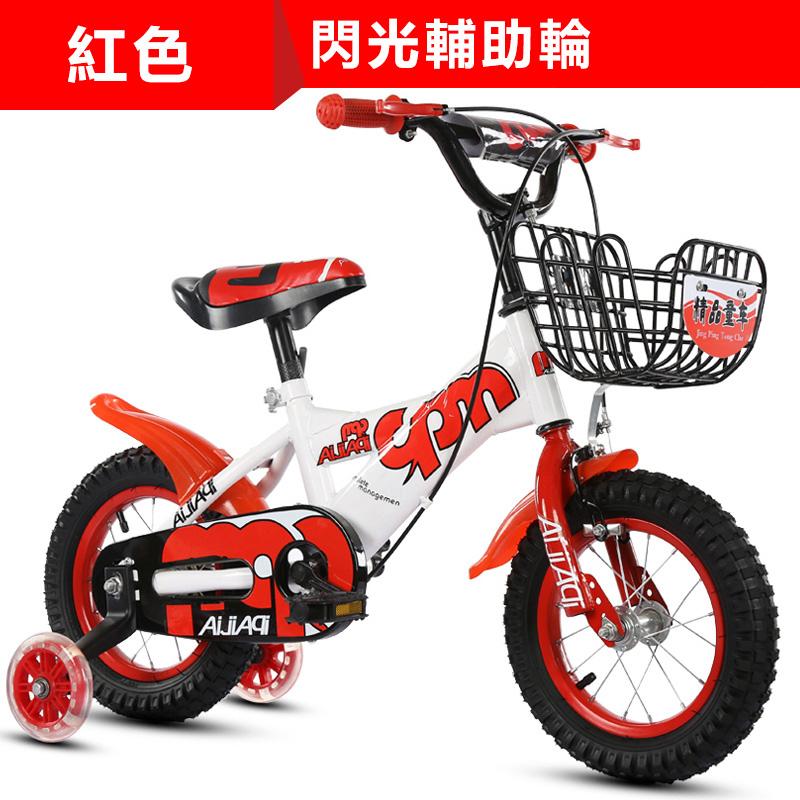【免運費】兒童自行車12吋腳踏車