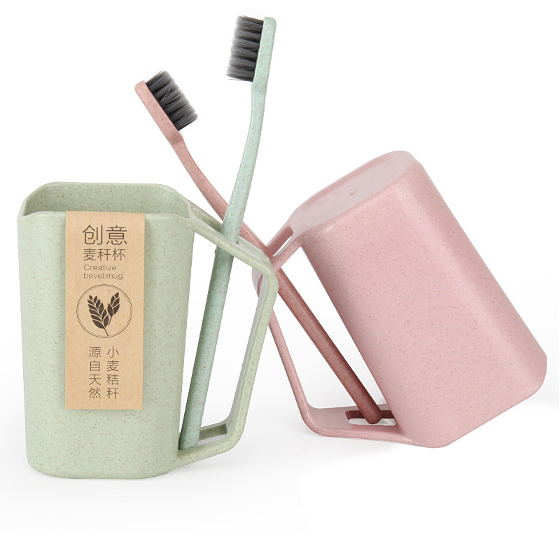 【免運費】創意防垢小麥稭杆漱口杯洗漱刷牙杯套裝