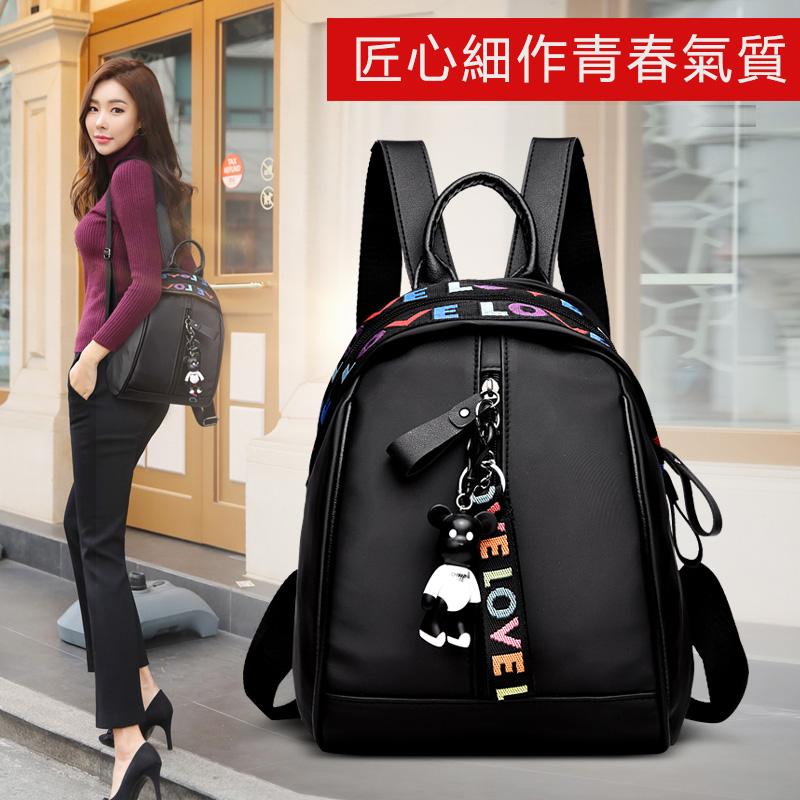 【免運費】新款韓版大容量雙肩女包時尚潮流牛津背包