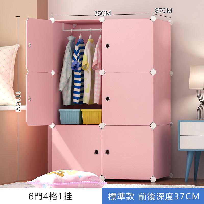 【免運費】兒童簡約時尚整理衣物收納箱收納櫃