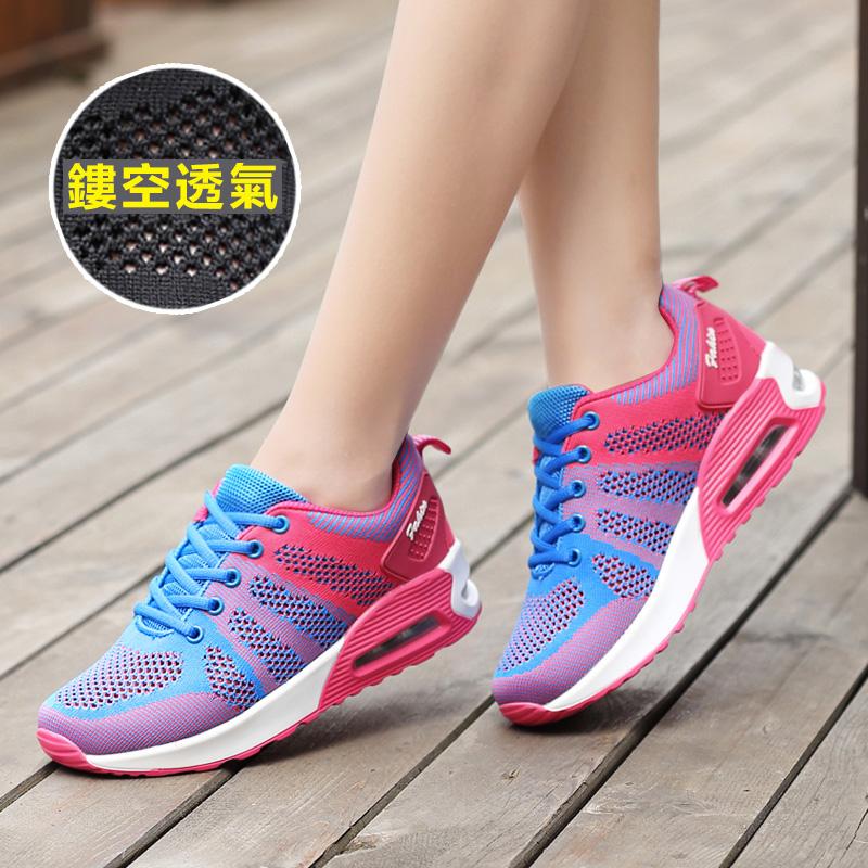 【免運費】網面透氣運動鞋休閑鞋輕便氣墊跑步鞋