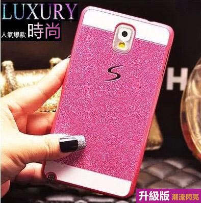 s6 粉色