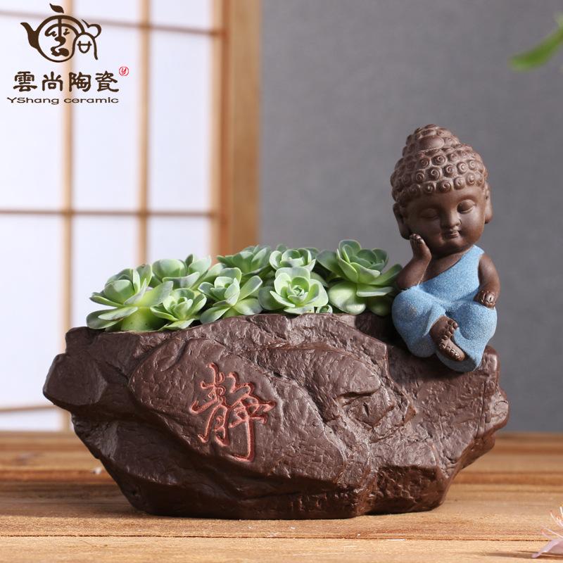 【免運費】創意精緻陶瓷擺件彩砂陶茶玩飾品