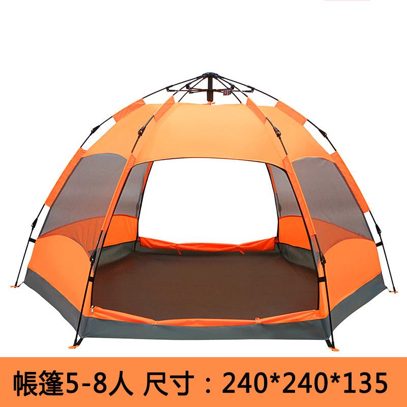 【免運費】六角全自動戶外大帳篷野外多人露營防雨帳篷