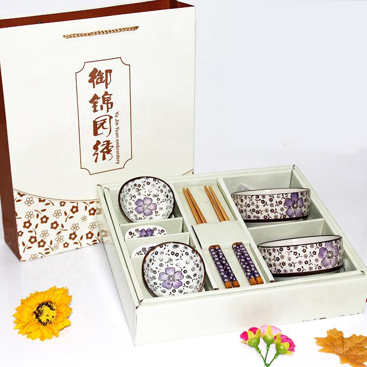【免運費】高檔陶瓷餐具碗碟筷套家用婚慶用品