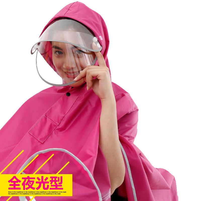 【免運費】電動機車摩托車雙帽檐雨披男女士頭盔面罩雨衣