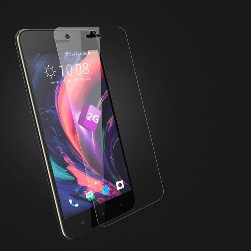 HTC 10pro【標準版】