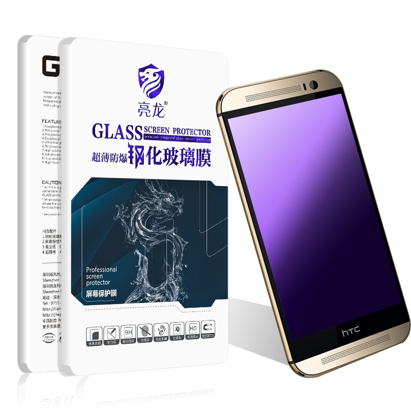【免運費】HTC m8高清防指紋抗藍光鋼化膜