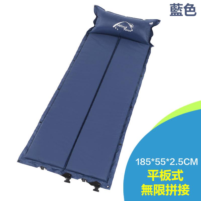 【免運費】戶外帳篷自動充氣墊便攜加厚可拼接單人防潮墊