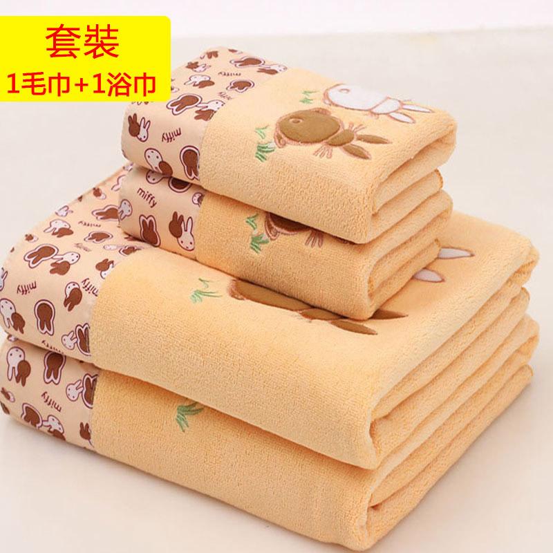 【免運費】加厚吸水毛巾浴巾兩件套裝柔軟兒童卡通浴巾