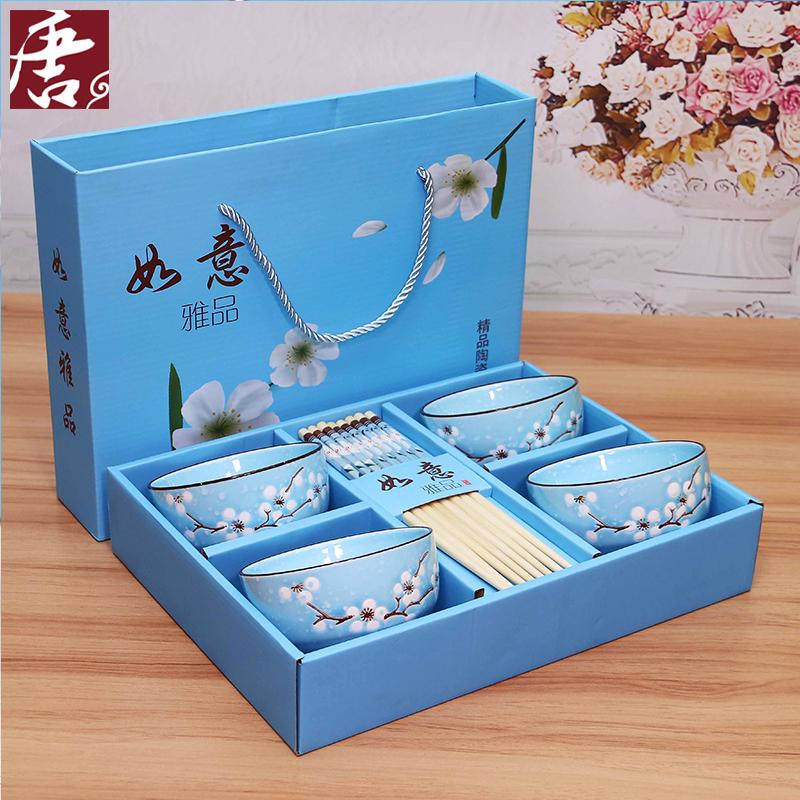 【免運費】日式創意禮品餐具手繪陶瓷碗筷家用