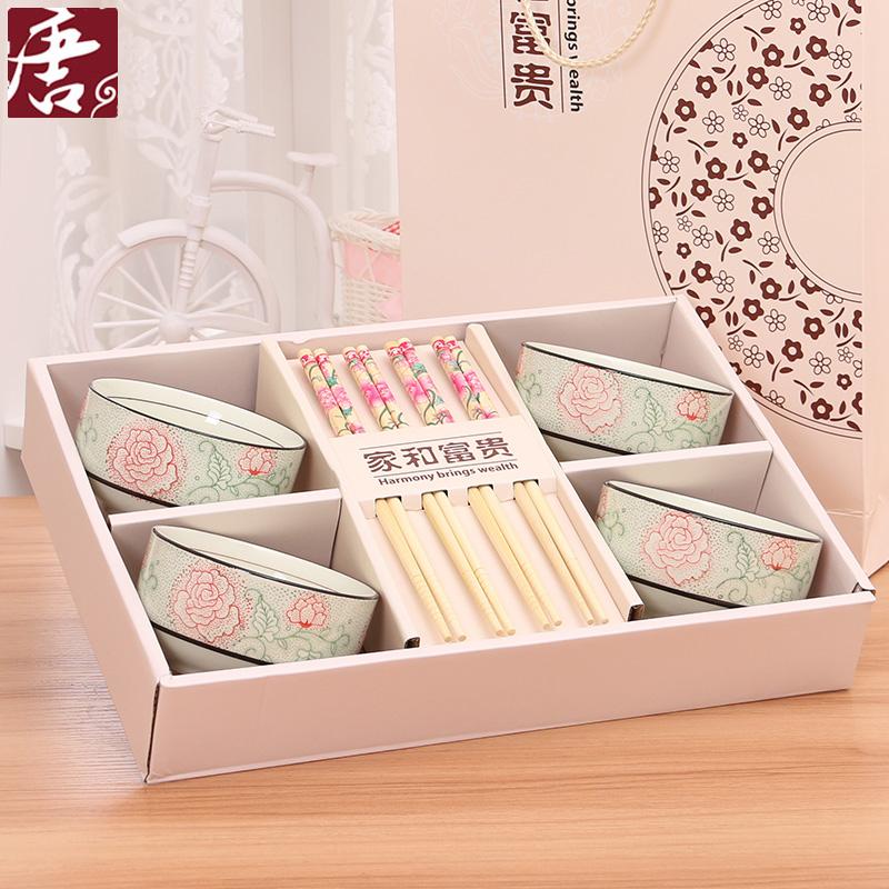 【免運費】個性創意陶瓷組合碗碟碗筷套裝