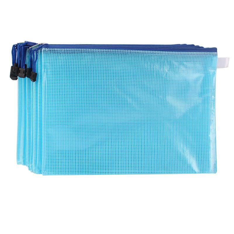 網格藍色(10個)