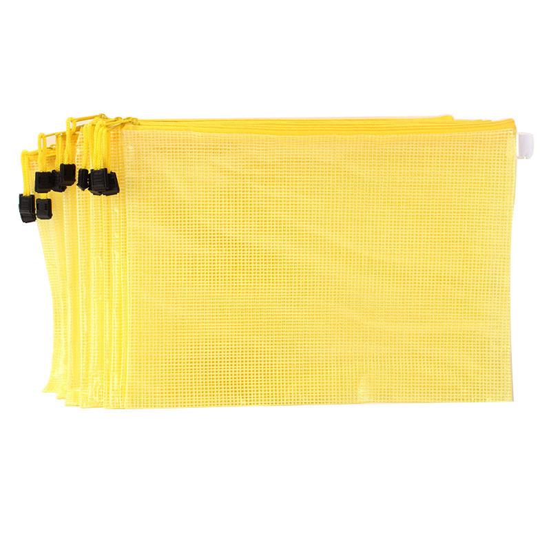 網格黃色(10個)