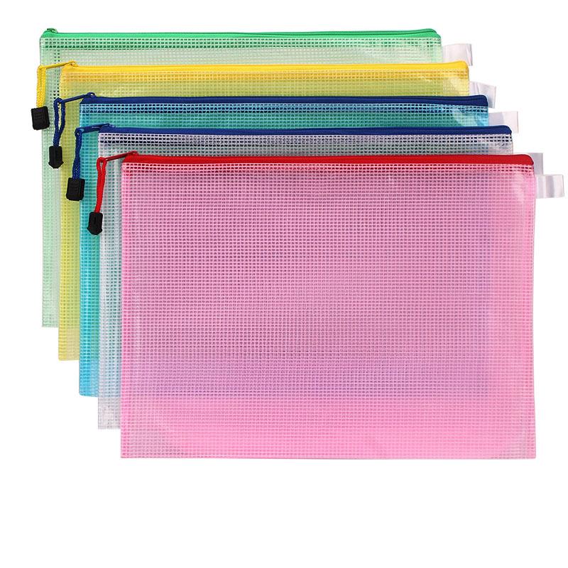 【免運費】手提資料透明網格A4文件袋資料收納拉鏈袋
