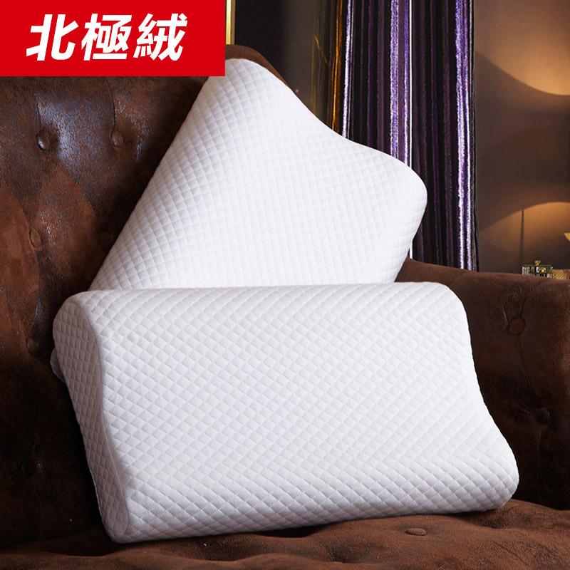 【免運費】北極絨記憶枕芯枕頭慢回彈太空記憶枕