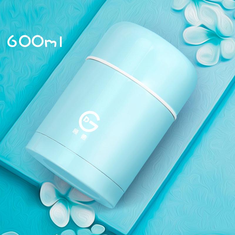 藍色600ML