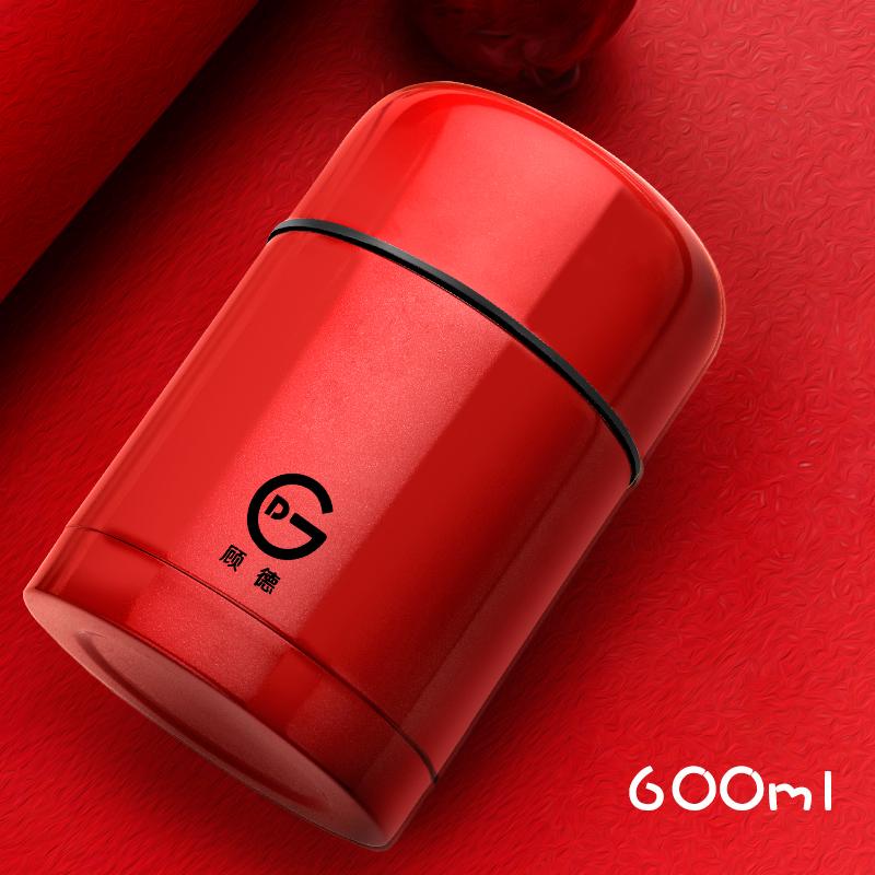 中國紅600ML