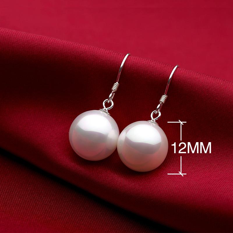 珍珠白12mm