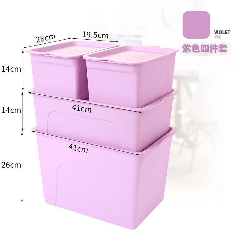 【紫色】多彩四件套