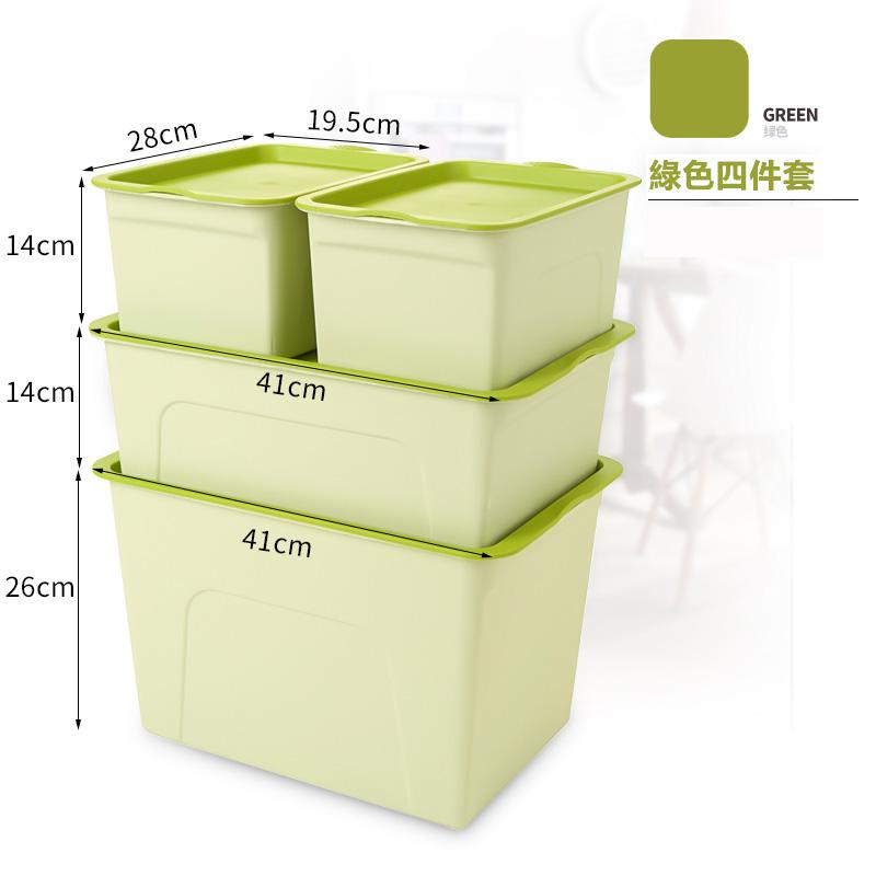 【綠色】多彩四件套
