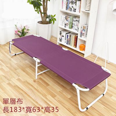 特價款 白紫色