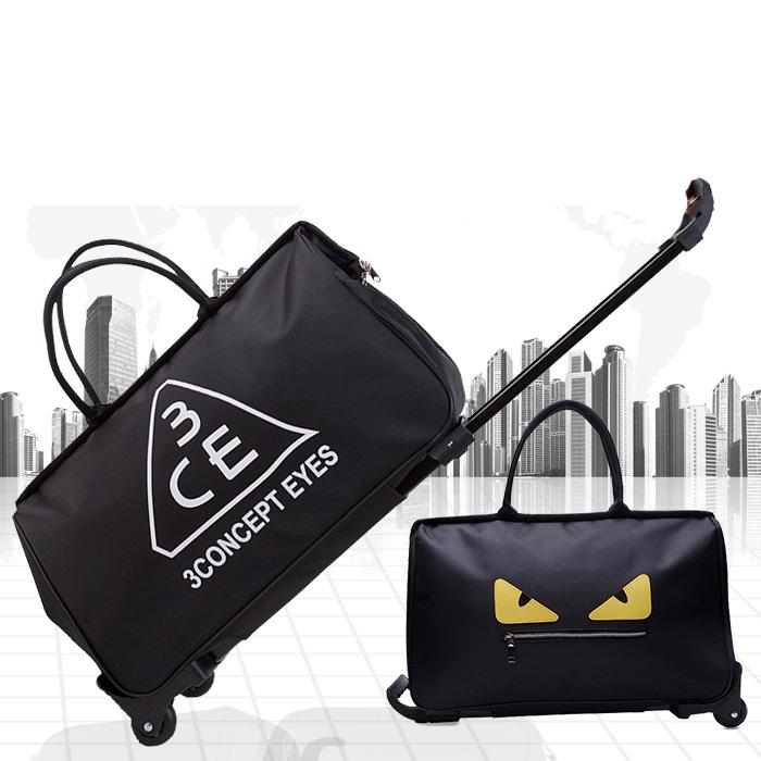 【免運費】旅行男女拉桿箱大容量行李袋手提登機箱