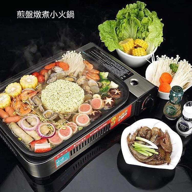 【免運費】戶外便攜燒烤爐防風瓦斯爐具卡磁燃氣爐