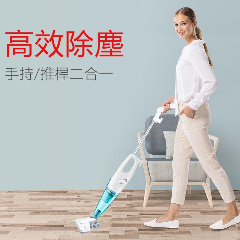 【免運費】便攜迷你手持式吸塵器家用超靜音強力吸塵器