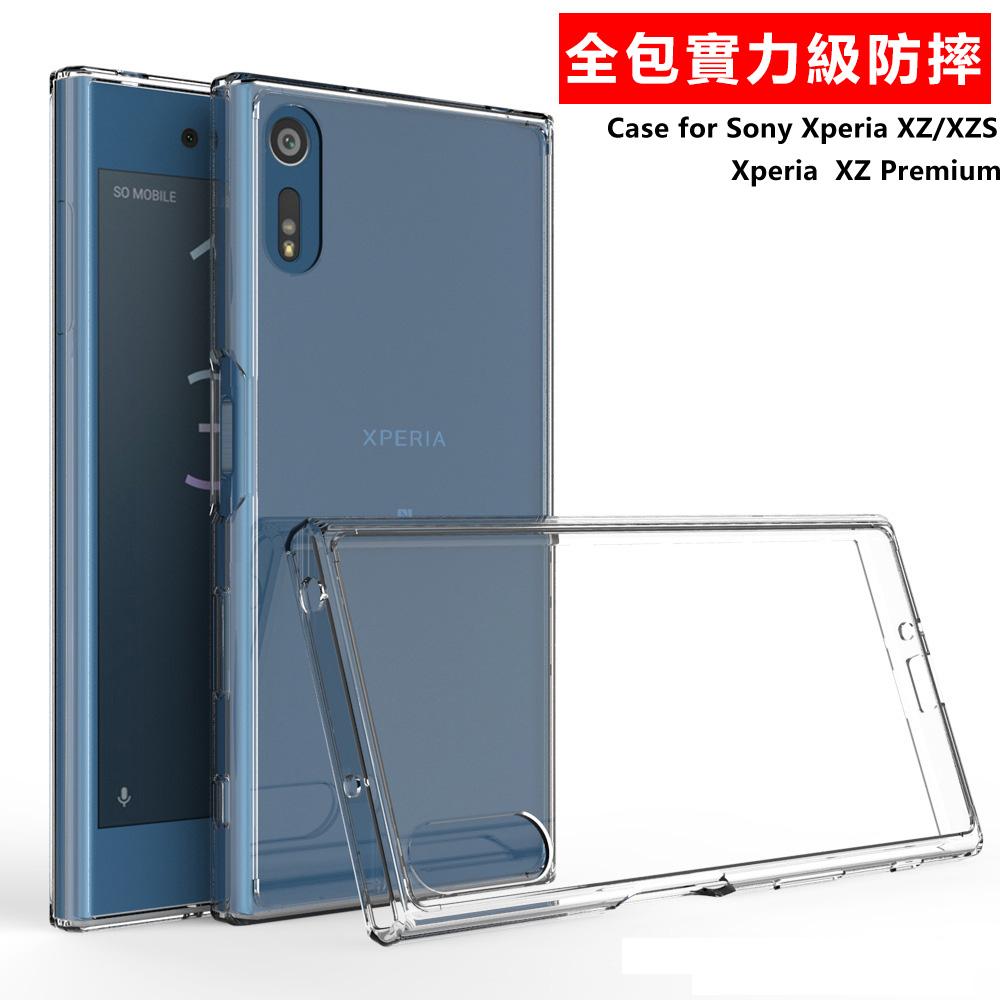 【免運費】索尼XZ手機殼Xperia xzs保護套全包XZ/P防摔殼