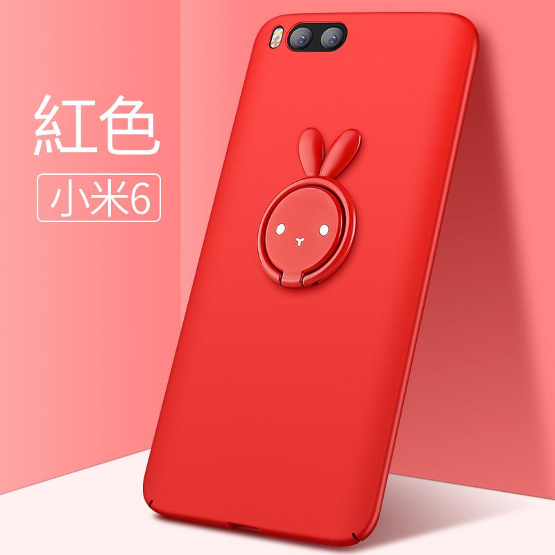 小米6紅色