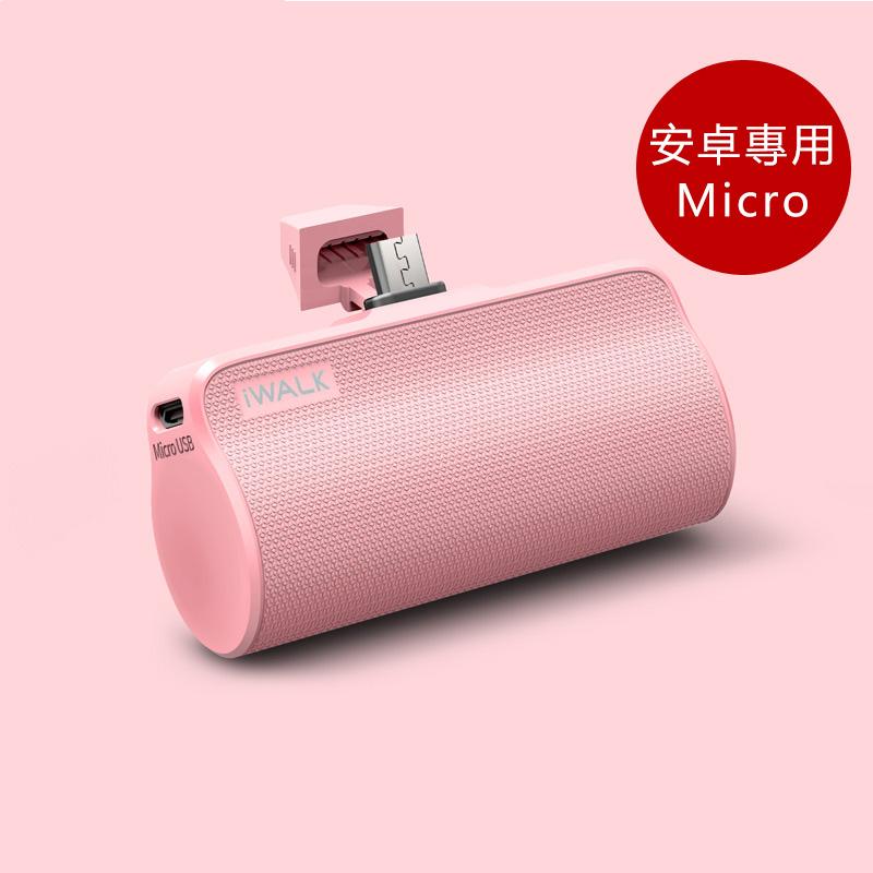 粉色 安卓專用
