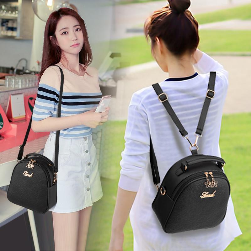 【免運費】時尚簡約新款雙肩背包手提單肩斜挎兩用小背包