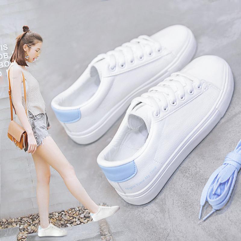 【免運費】休閒百搭小白鞋厚底帆布板鞋
