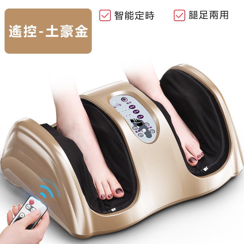 【免運費】全自動按摩足部腳部腳底腿部揉捏穴位按摩器