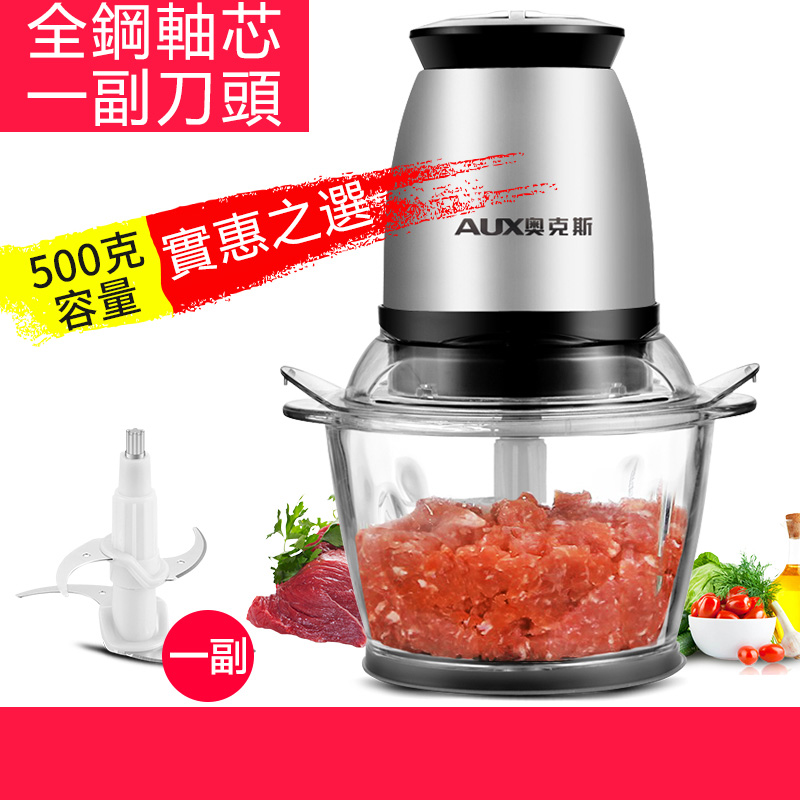 【免運費】家用不鏽鋼攪拌餃餡蒜泥料理電動絞肉機