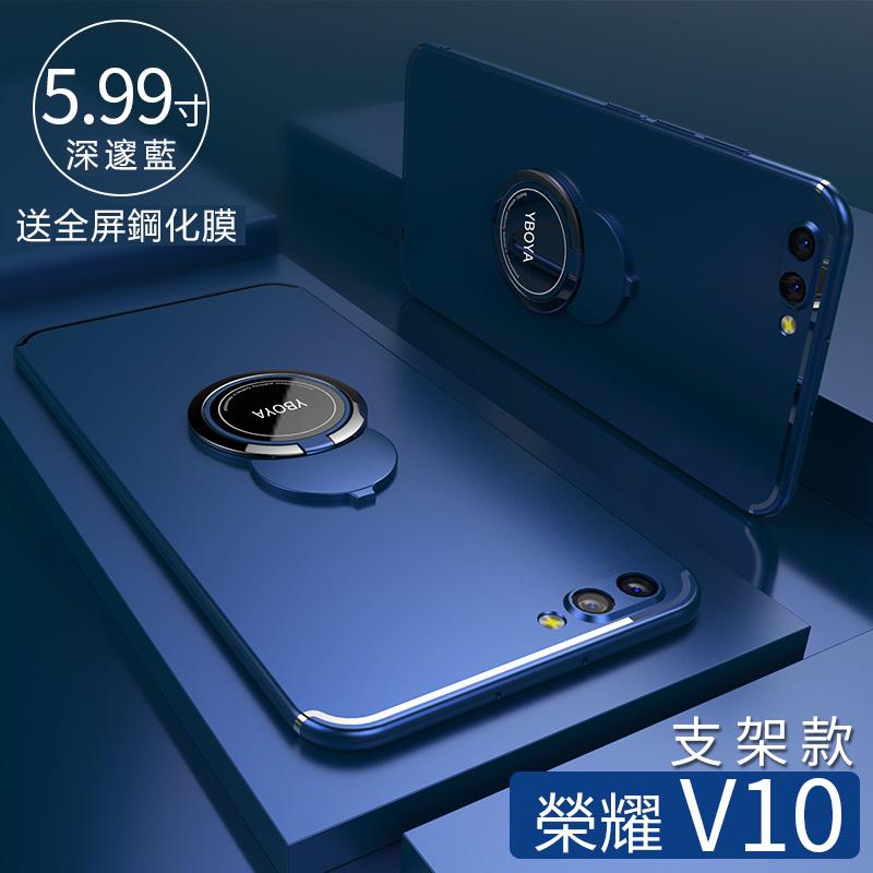 榮耀V10深邃藍
