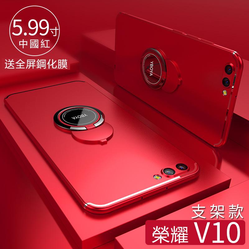 榮耀V10中國紅