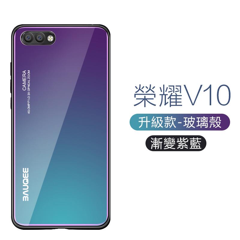 V10漸變紫藍