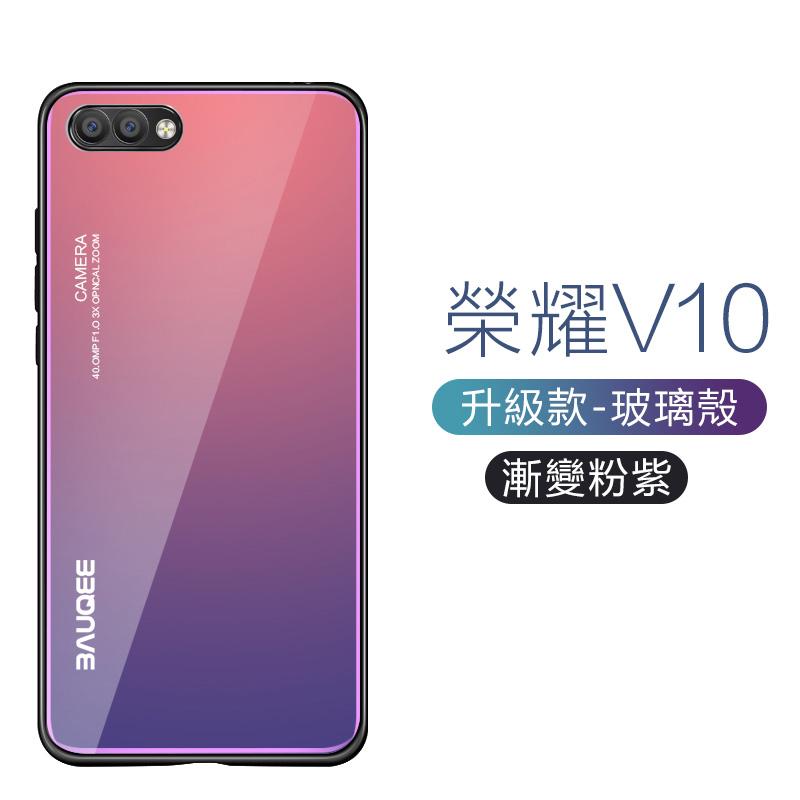 V10漸變粉紫