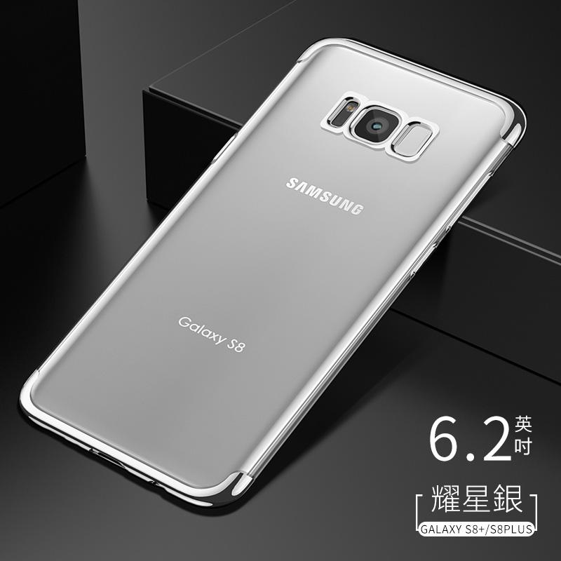 S8+ 氣質銀