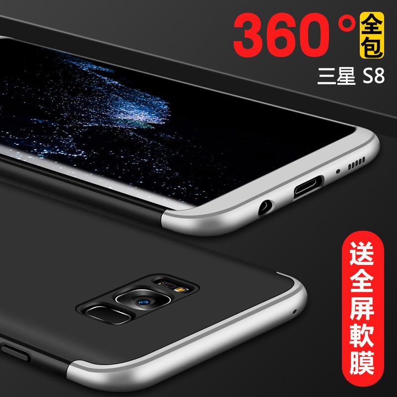 S8 銀黑銀