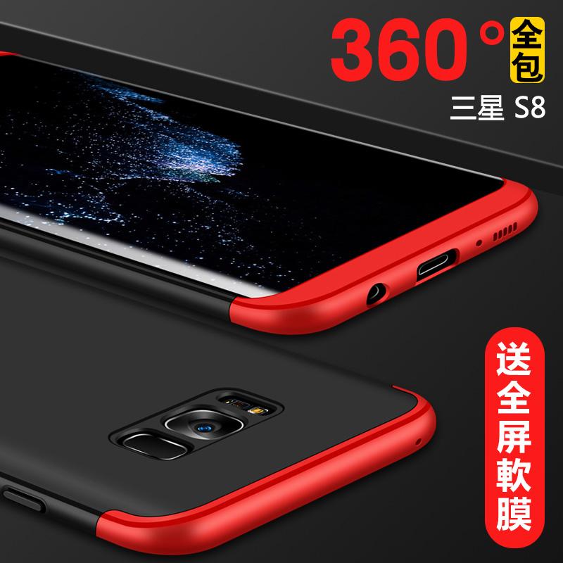 S8 紅黑紅