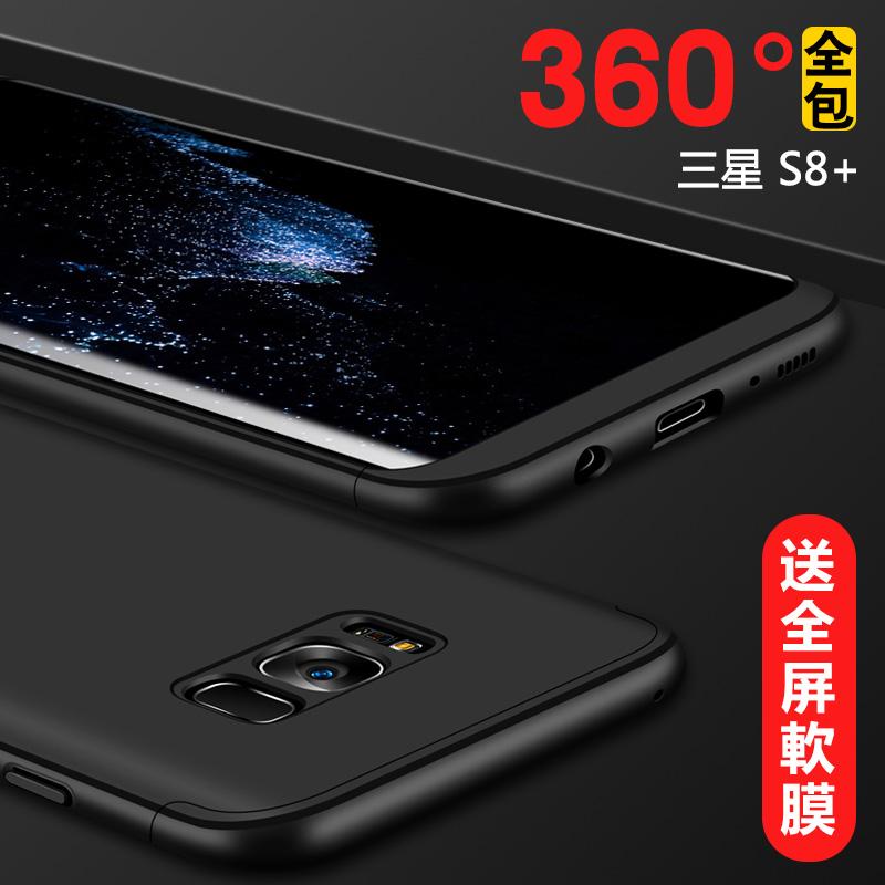 S8Plus炫酷黑